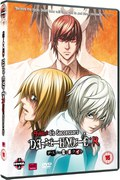 Death Note Relight Volume 2