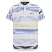 Animal Men's Reip Stripe Polo Shirt - White