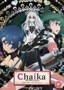 Coffin Princess Chaika - Complete Season Collection