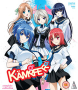 Kampfer Series & OVA Collection