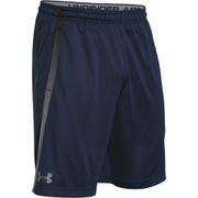 Under Armour Men's Tech Mesh Shorts - Navy Blue