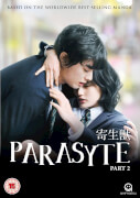 Parasyte: The Movie Part 2