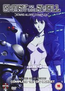 Ghost In The Shell: Stand Alone Complex - Complete First Gig