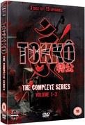 Tokko - Complete Serie Boxset