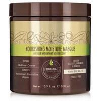 Mascarilla Hidratante Nutritivo Macadamia (500ml)