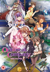 Outbreak Company Collection
