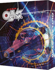 Outlaw Star - Zavvi Exclusive Collectors Edition