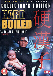 Hard Boiled [Collector's Edition]