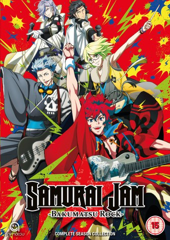 Samurai Jam: Bakumatsu Rock - Complete Season Collection