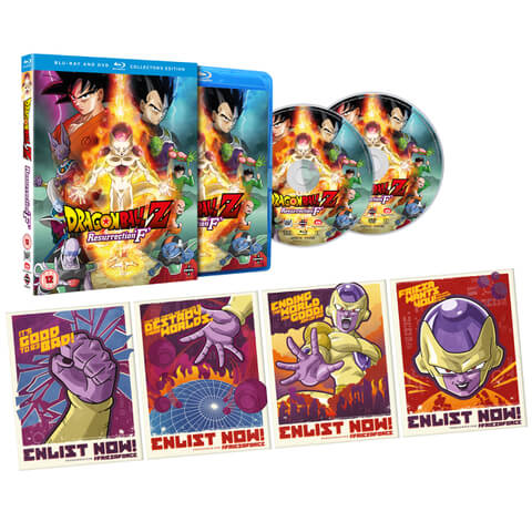 Dragon Ball Z The Movie: Resurrection of F - Collector's Edition