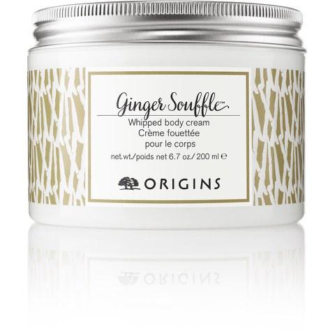 Origins Ginger Body Cream (200ml)