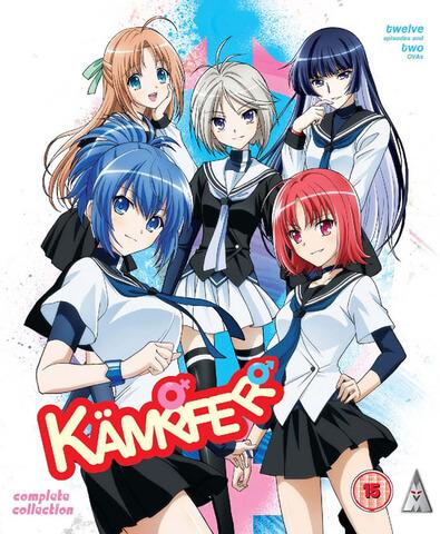Kampfer Series & OVA Collector's Edition