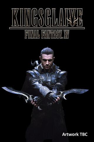 Final Fantasy: XV Kingsglaive - Steelbook