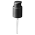 NARS Cosmetics Foundation Pump: Image 1