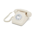 GPO Retro 746 Push Button Telephone - Ivory: Image 1