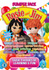 Rosie and Jim - Bumper Pack 1: Image 1