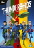 Thunderbirds Are Go - Volume 2: Image 1