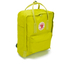 Fjallraven Kanken Backpack - Birch Green: Image 3