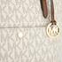 MICHAEL MICHAEL KORS Large Top Zip Pocket Tote Bag - Cream: Image 4