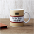 Special Brew Mug - Brown: Image 1