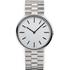 Uniform Wares Men's M37 Polished Steel Brushed Lined Bracelet Wristwatch - Silver: Image 1