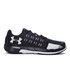 Under Armour Men's Charge Core Training Shoes - Black/White: Image 1