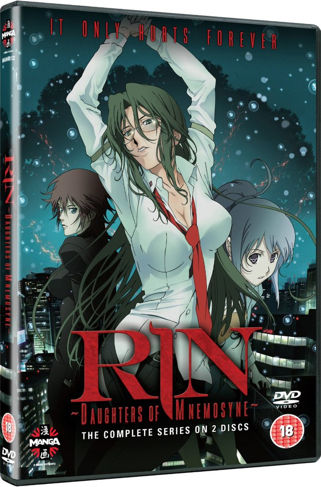 rin-daughters-of-mnemosyne-the-complete-series