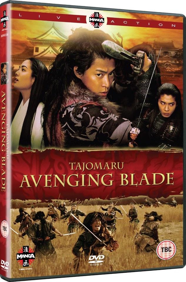 tajomaru-avenging-blade