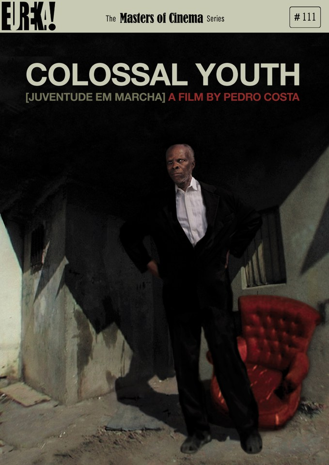colossal-youth-masters-of-cinema