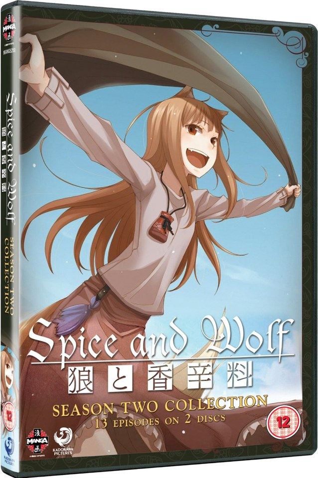 spice-wolf-season-2