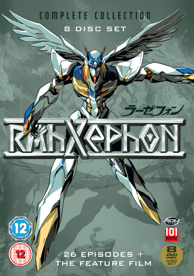 rah-xephon-the-complete-collection