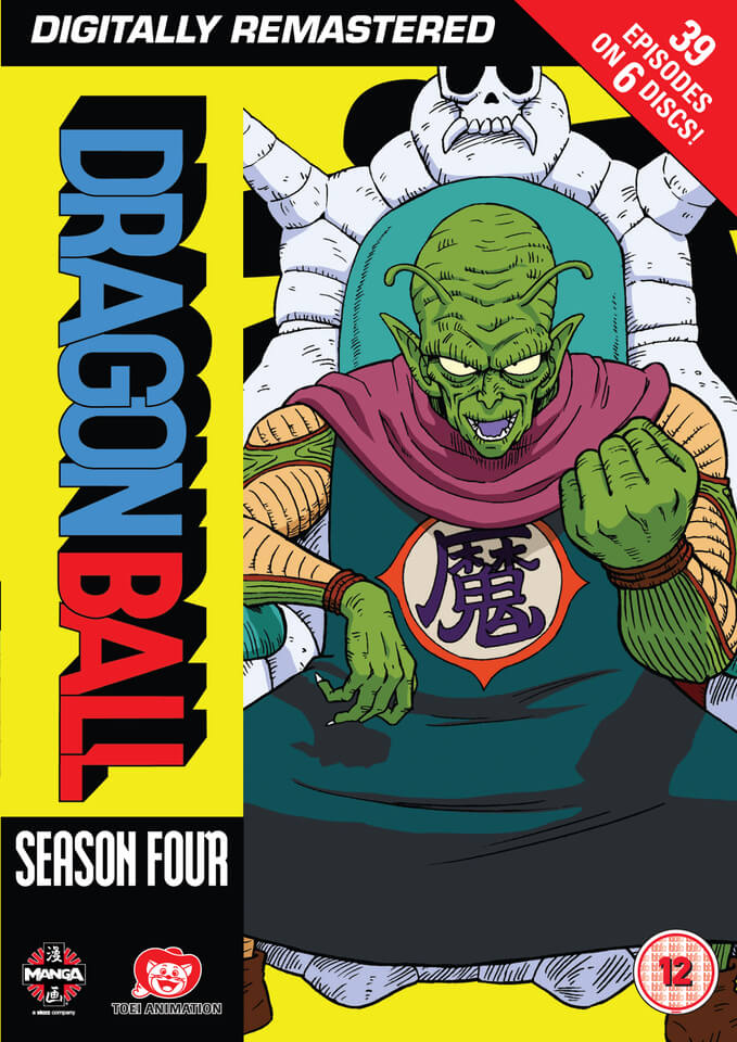 dragon-ball-season-4-episodes-84-122