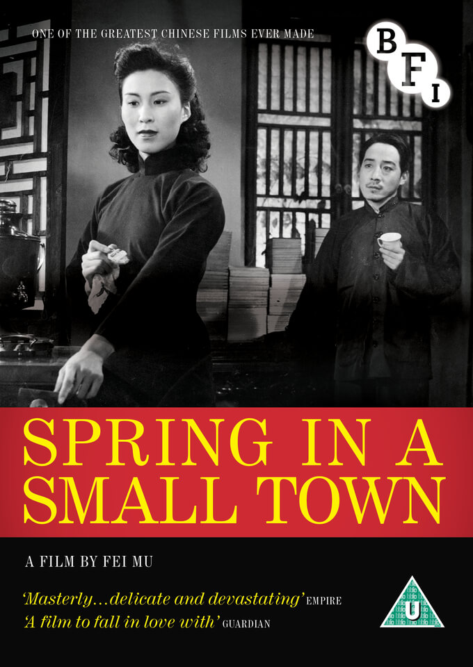 spring-in-a-small-town