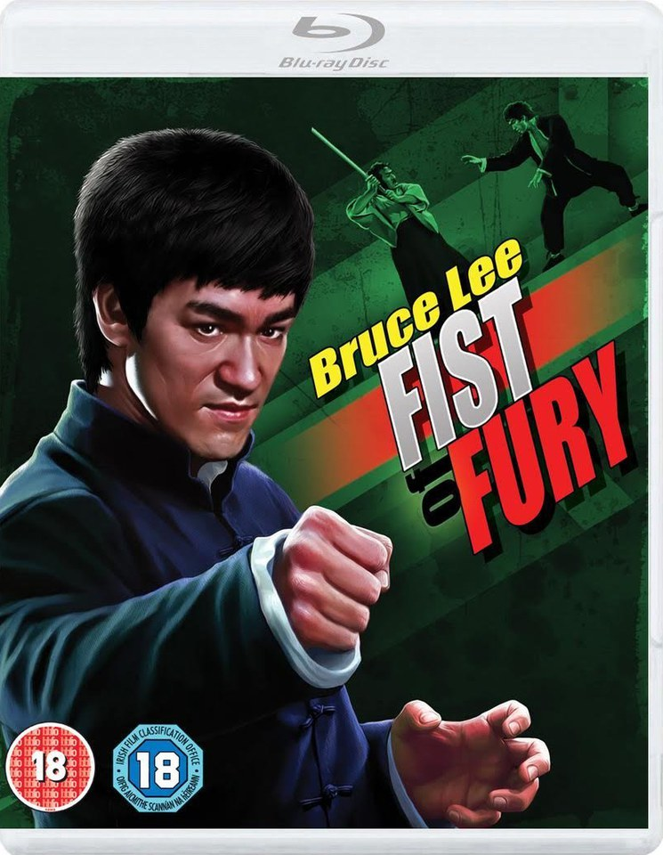 fist-of-fury-dual-format-includes-dvd