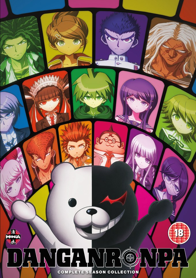 danganronpa-the-animation-complete-season-collection