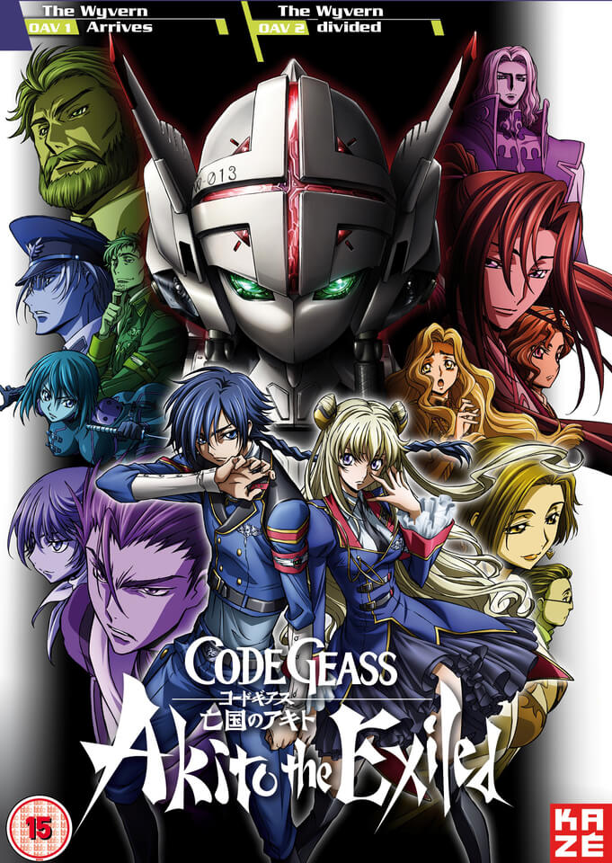 code-geass-akito-the-exiled-part-1-2