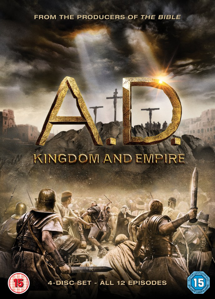 ad-kingdom-empire
