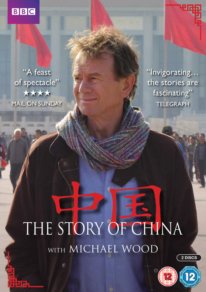 story-of-china