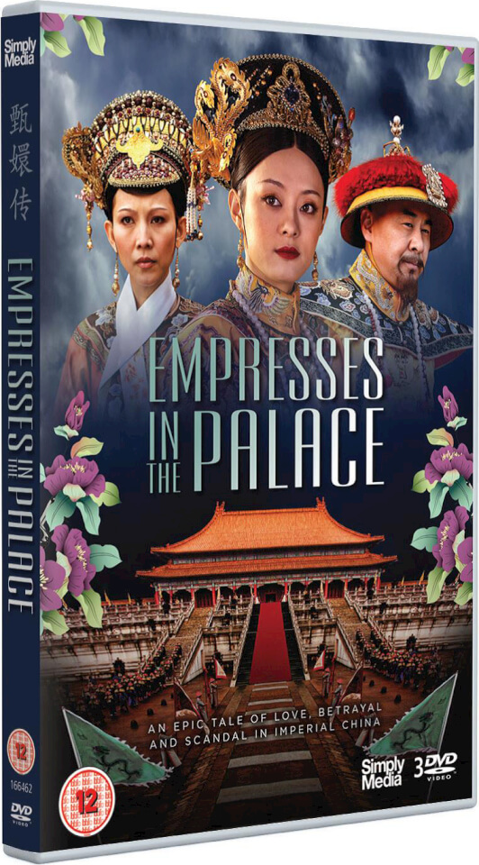 empresses-in-the-palace