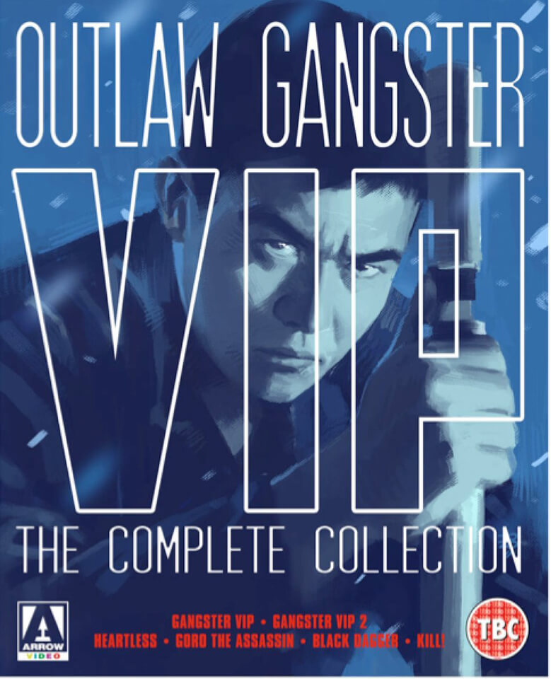 outlaw-gangster-vip-collection-dual-format-includes-dvd