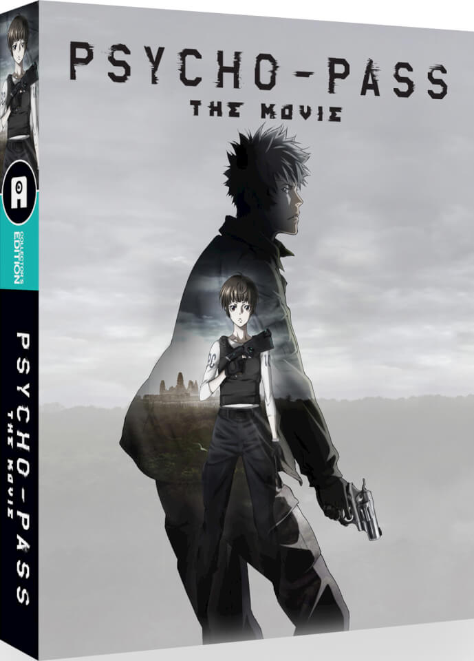psycho-pass-the-movie-collector-edition-dual-format