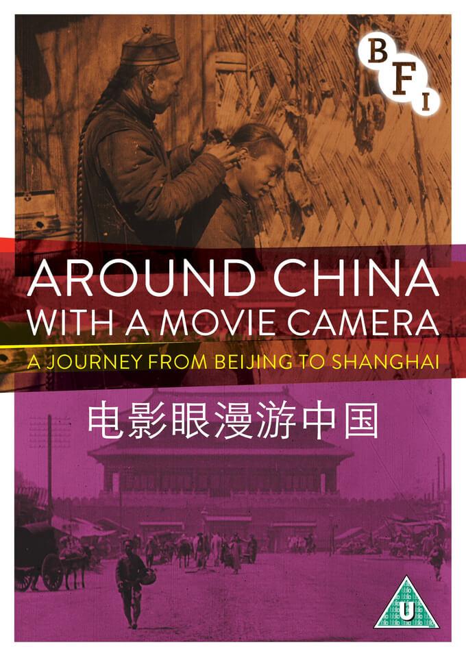 around-china-with-a-movie-camera