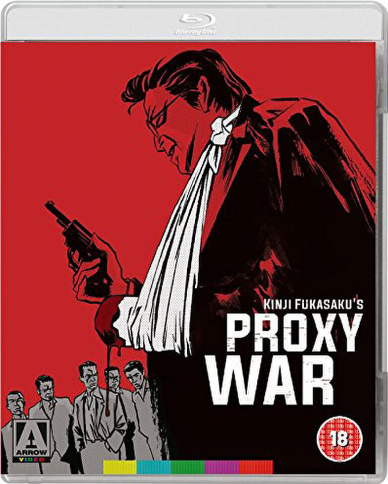 the-yakuza-papers-proxy-war
