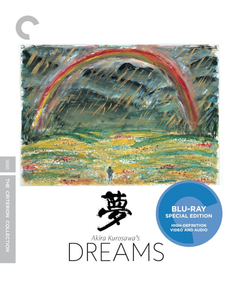 akira-kurosawas-dreams