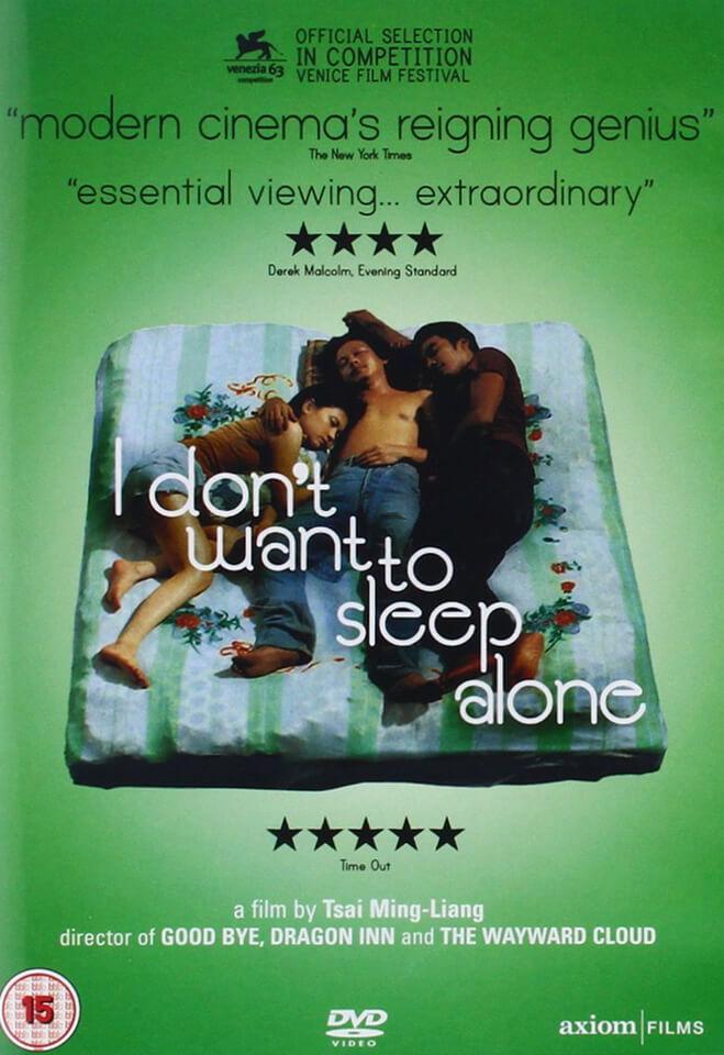 i-dont-want-to-sleep-alone