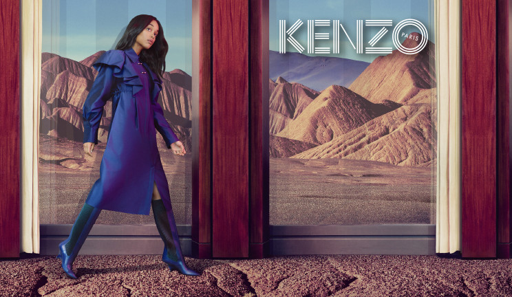 New In: KENZO