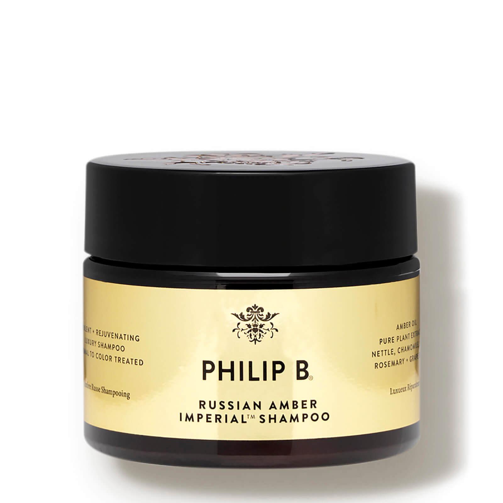 Купить Восстанавливающий шампунь Philip B Russian Amber ImperialShampoo (355мл)