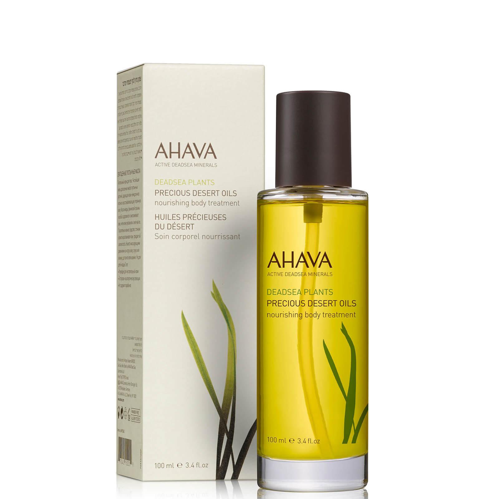 Купить Питательное масло для тела «Драгоценные масла пустыни»AHAVA Precious Desert Oils