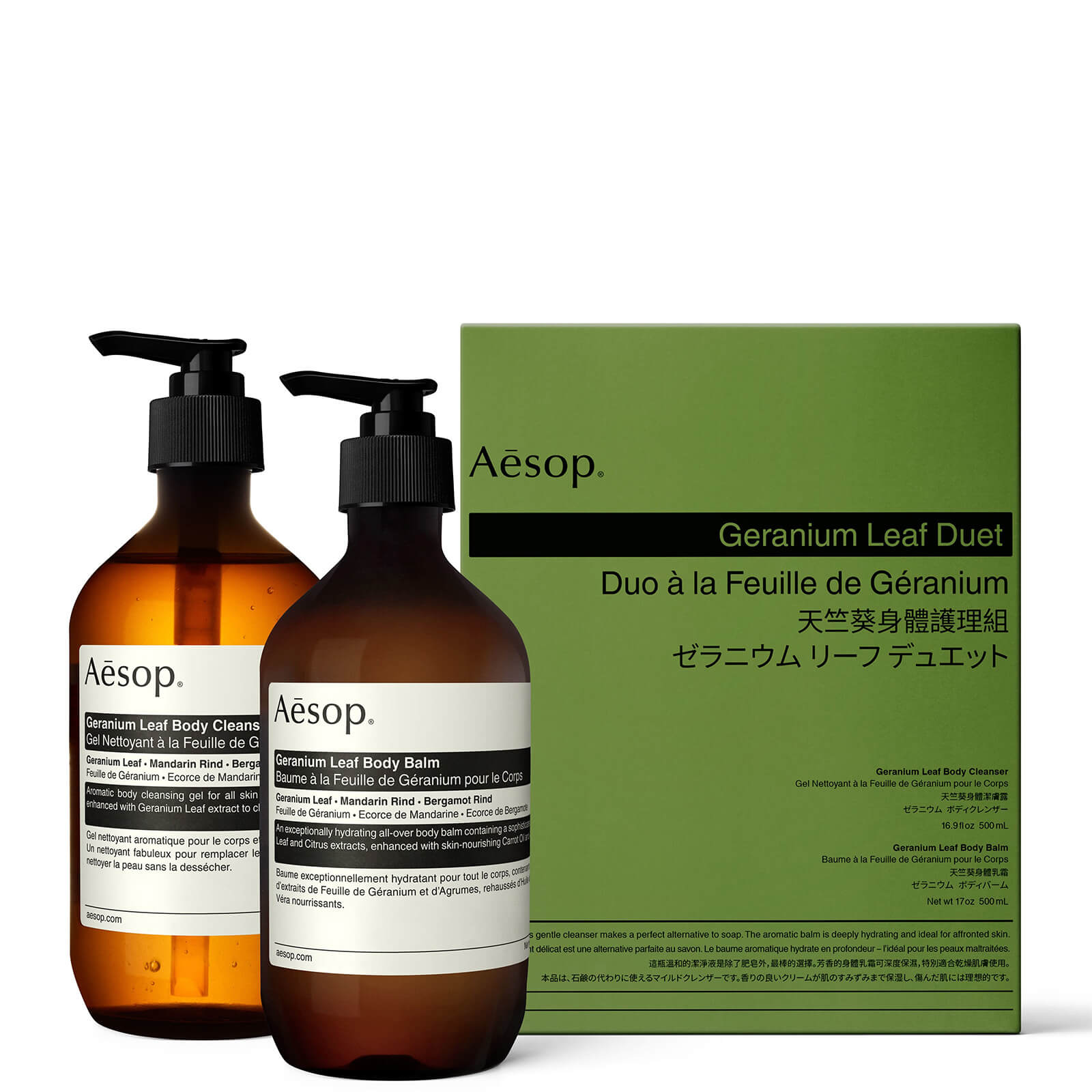 Купить Aesop Geranium Leaf Body Cleanser and Balm Duet