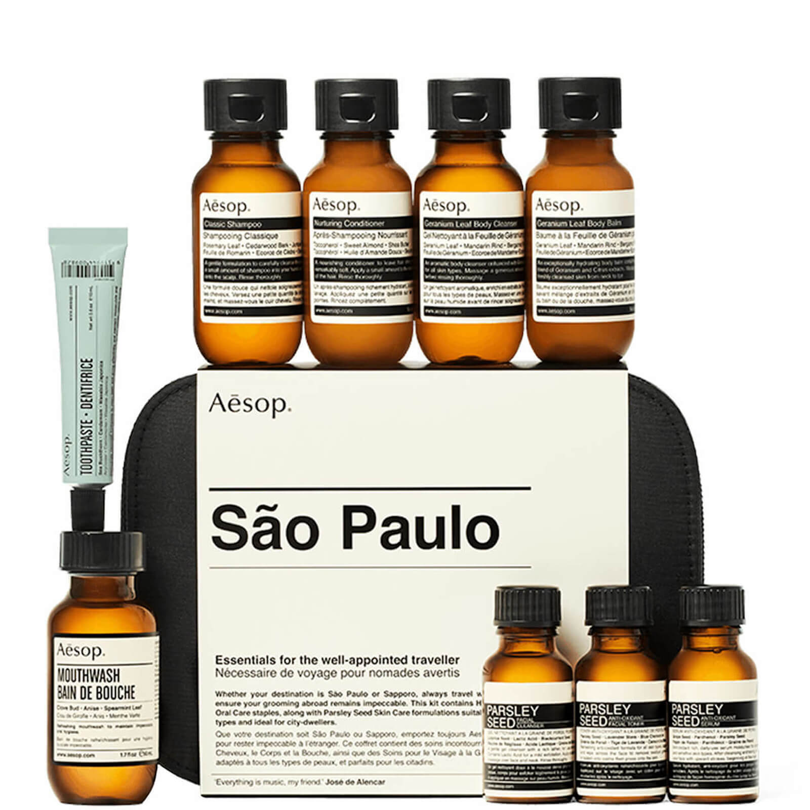Купить Aesop Sao Paulo